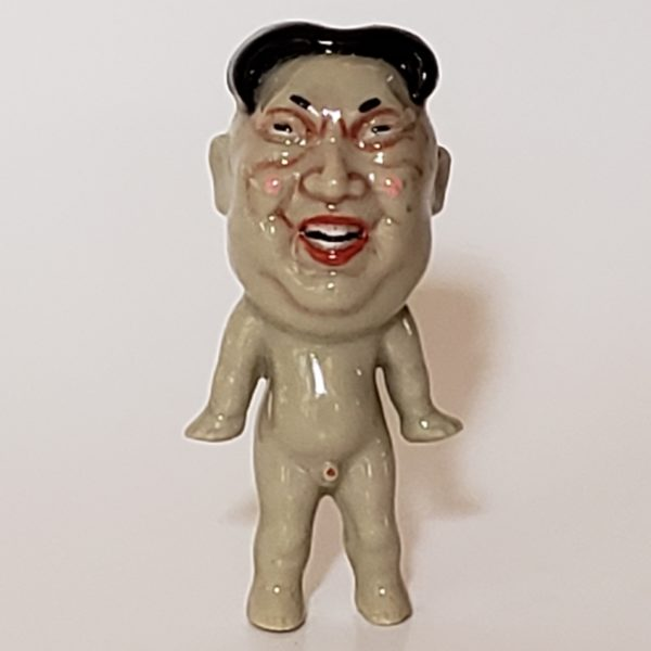 """RUSSELL BILES;""""Kim Jong-un""""."""